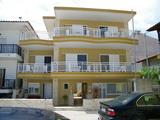 Dimis кућа